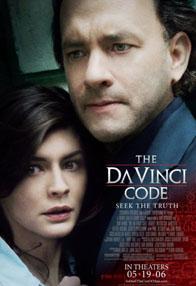 davincicode_credit